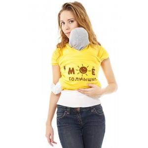 """Слинг-шарф трикотажный """"Мое солнышко"""", желтый"""
