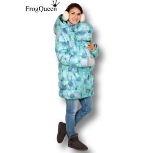 Зимняя слингокуртка 3 в 1 Агата принт бирюза