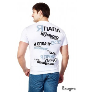 "Футболка мужская ""Антисовет""-NEW, белый, р. L"