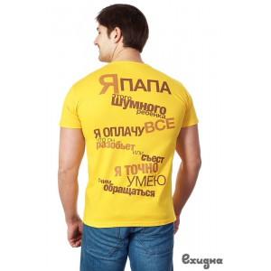 """Футболка мужская """"Антисовет""""-NEW, желтый, р. S"""