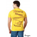 "Футболка мужская ""Антисовет""-NEW, желтый, р. XXL"