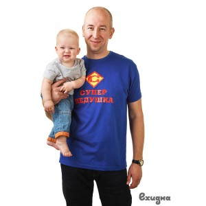 "Футболка мужская ""Супер-дедушка"", синяя, р.XL"