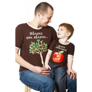 """Футболка детская """"Яблоко от яблони"""", коричн., 2 года"""