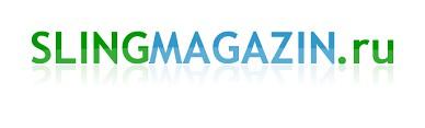 SlingMagazin.ru